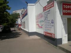 Торговельне приміщення 465 кв.м. навпроти ТЦ ГОЛІВУД